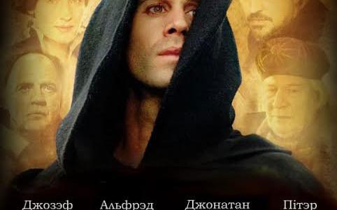 Лютар
